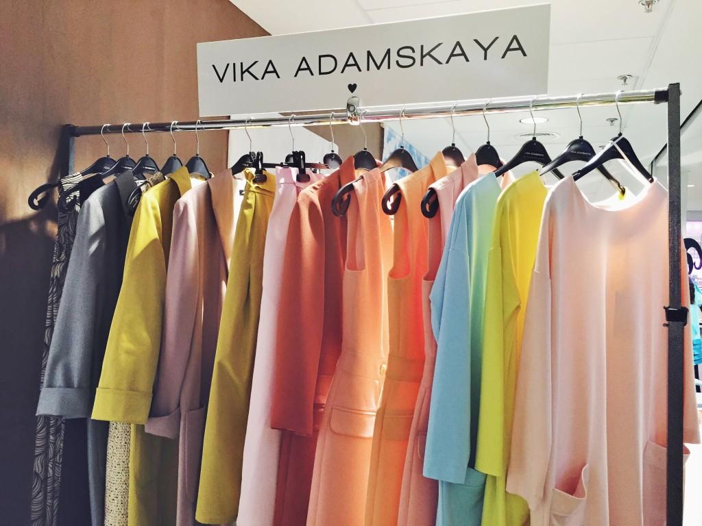 Vika Adamskaya